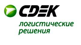 Курьерская служба доставки СДЭК