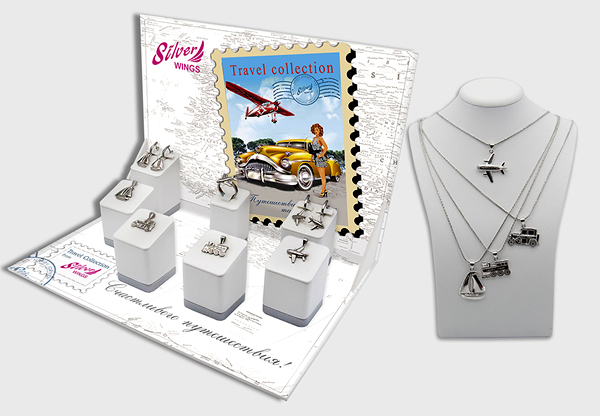 Travel Collection Silver Wings